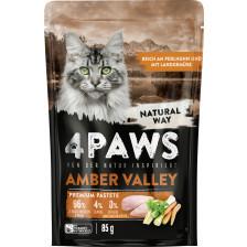 4 Paws Amber Valley Perlhuhn & Landgemüse 85G