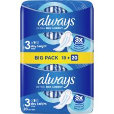 Always Ultra Night mit Flügeln Damenbinden BigPack 20ST