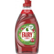 Fairy Ultra Konzentrat Granatapfel Handspülmittel 450 ml
