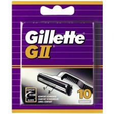 Gillette GII Systemklingen 10 Stück
