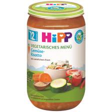 Hipp Bio Gemüse-Risotto ab dem 12.Monat 250G