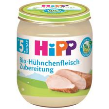 Hipp Bio Hühnchenfleisch-Zubereitung ab dem 5.Monat 125G