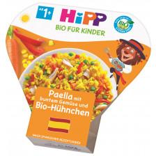 Hipp Bio Kinder Teller Paella mit buntem Gemüse und Bio-Hühnchen ab 1+Jahr 250G