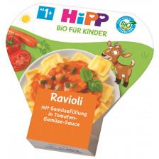 Hipp Bio Ravioli mit Gemüsefüllung in Tomaten-Gemüse-Sauce ab 1+ Jahr 250G