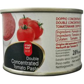 Consar Tomatenmark doppelt konzentriert 70G