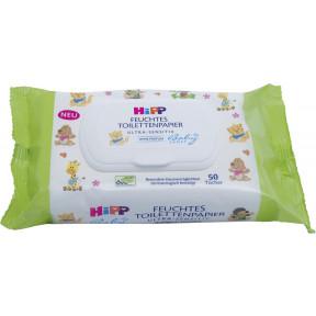 Hipp Babysanft feuchtes Toilettenpapier 50 Blatt
