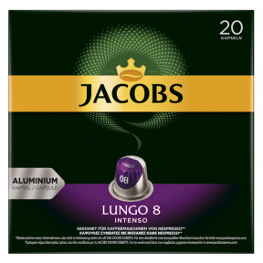 Jacobs Lungo Kapseln 8 Intenso 20ST 104g