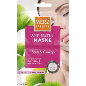 Merz Spezial Anti-Falten Maske 2x 5 ml