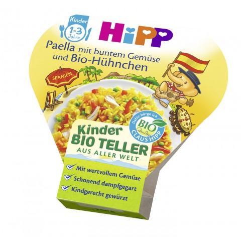 Hipp Bio Kinder Teller aus aller Welt Paella mit buntem Gemüse und Bio-Hühnchen ab 1 Jahr 250 g