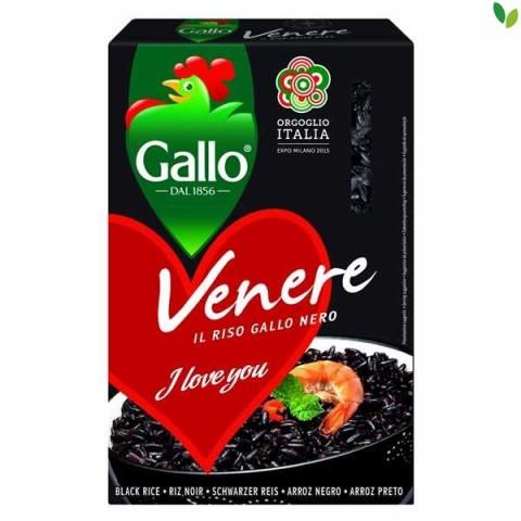 Gallo Schwarzer Vollkornreis 500 g
